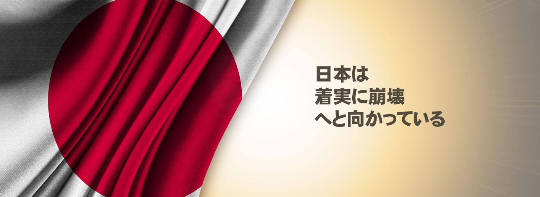 日本の少子化はマジでまずい